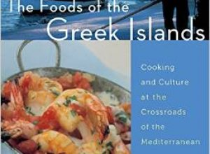 Greek Cooking- Old To New
