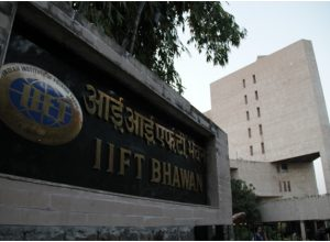 IIFT- The changing times